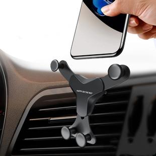 手机A车载支架车载万能型通用导出风口车内神器黑科技手机架