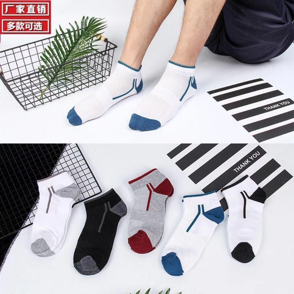 袜子男士短袜纯棉防臭吸汗夏季薄款船袜低帮短筒隐形潮夏天