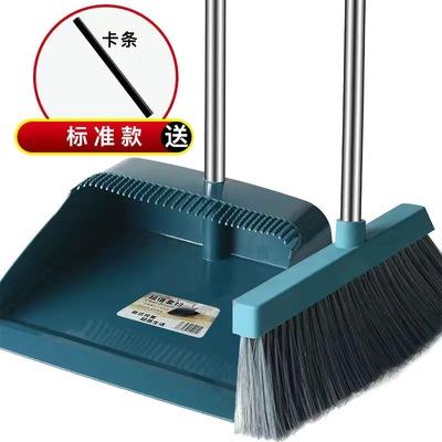 新款升级不锈钢扫把簸箕套装家用柔韧细密单扫帚加大加厚簸箕结实