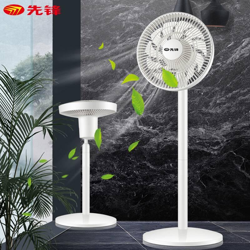 先锋循环风扇家用空气循环扇电扇对流静音落地扇变频直流电风扇S6