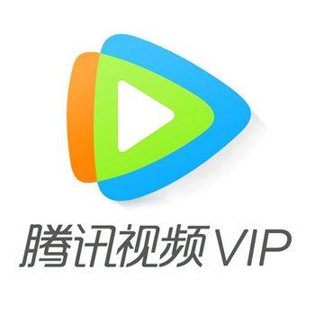 腾讯视频VIP会员1个月卡腾讯VIP好莱坞影视视屏会员