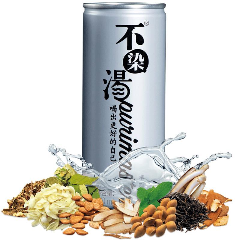 凉茶植物饮料云南不染汤灰罐秋日养生低卡低脂健康饮品