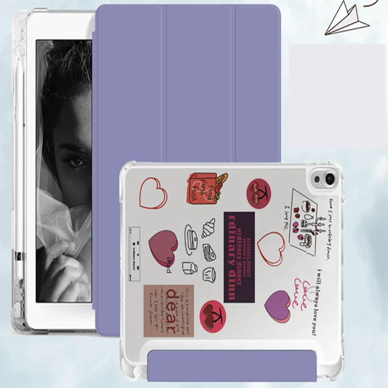 ipadpro蓝牙键盘保护套一体磁吸ipadair3/4平板妙控触控键盘套装