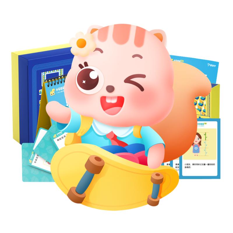 【首单6元】小早英语动画思维体验课程