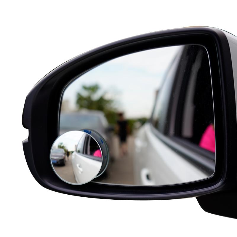 汽车A无边小圆镜360度倒车盲点镜凸镜后视旋转反光镜玻璃小圆镜
