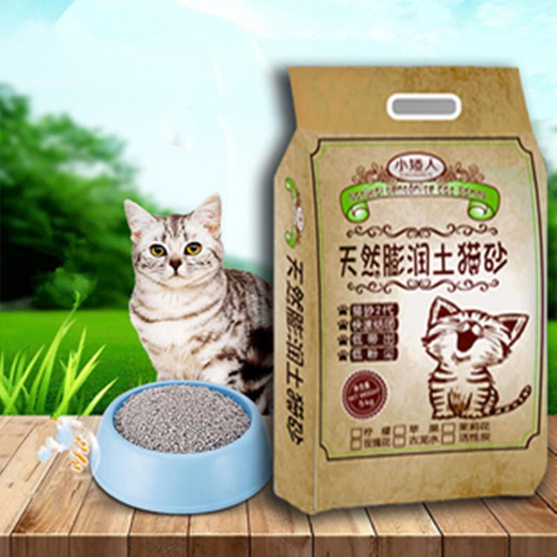好猫砂20大颗粒除臭猫砂10包邮膨润土猫砂5结团猫砂低粉尘