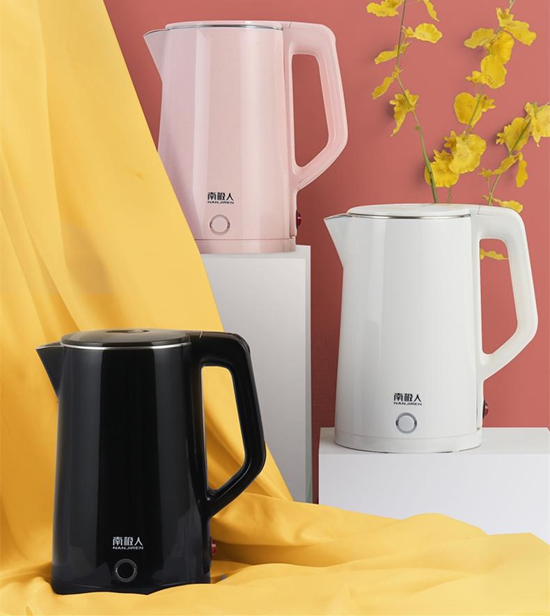 南极人电热水壶家用保温一体电水壶全自动快壶煮开水器电热烧水壶
