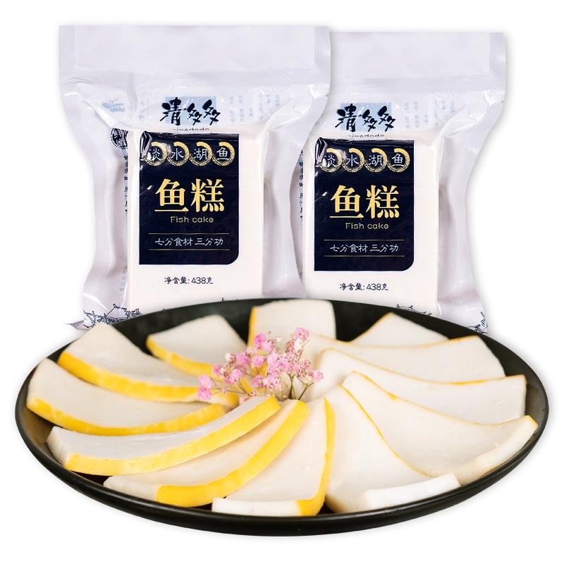 清多多鱼糕湖北特产赤壁手工肉糕农家荆州鱼糕火锅食材鱼饼438g