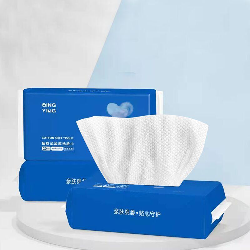 洗脸巾女纯棉一次性洗面擦脸洁面巾美容专用棉柔卸妆棉化妆棉湿巾