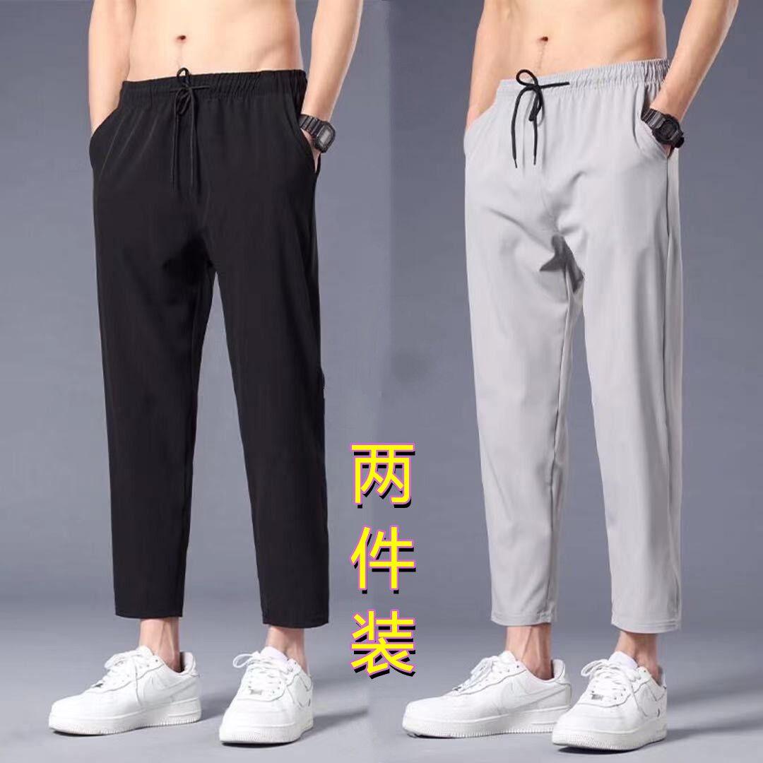 两件装夏季冰丝九分裤子男宽松直筒速干裤潮流青年透气薄款休闲裤
