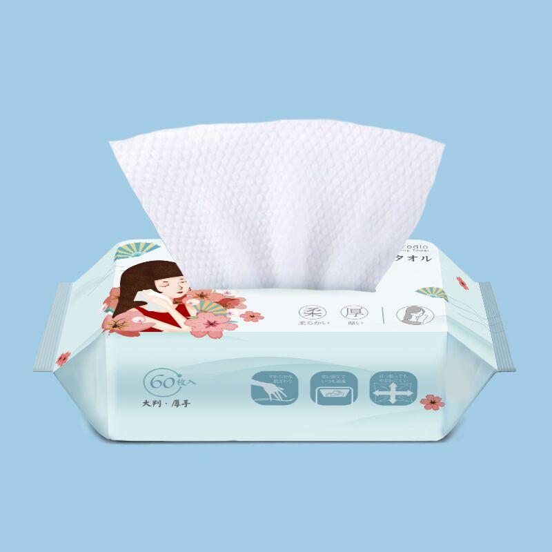 日本Brodio洗脸巾洁面巾加厚纯棉一次性卸妆擦脸干湿两用棉柔巾女