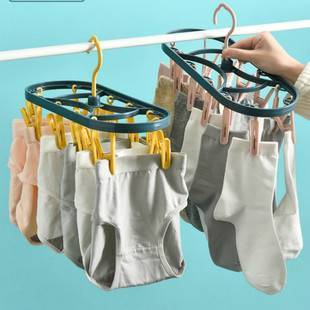 家用12夹衣架晾晒神器