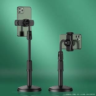 手机直播桌面支架 通用可调节款