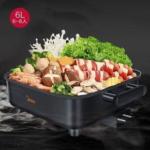 【美的】电火锅家用多功能一体式电热锅