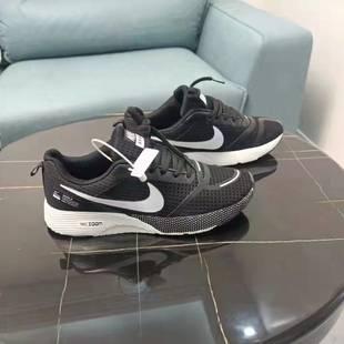 NIKE/耐克库存鞋折扣鞋网面休闲运动跑步鞋篮球鞋