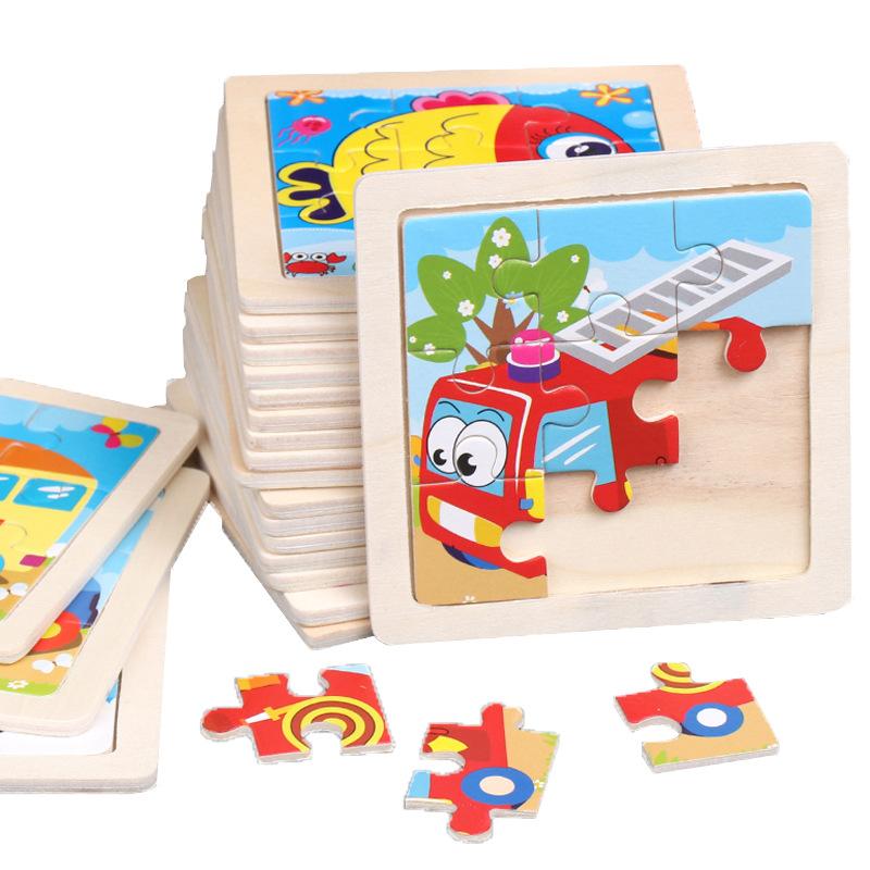 9片木制儿童拼图玩具幼儿早教益智卡通动物交通认知拼版