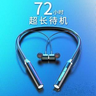 运动蓝牙耳机无线高音质双耳挂脖式超长待机