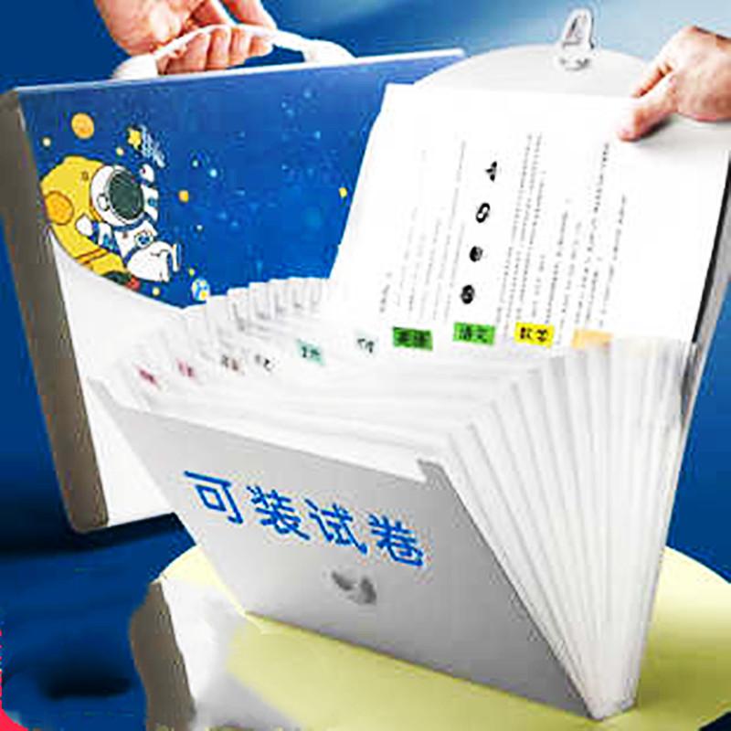 HAO风琴文件夹多层装卷子文件资料试卷收纳袋册小学生神器手提盒