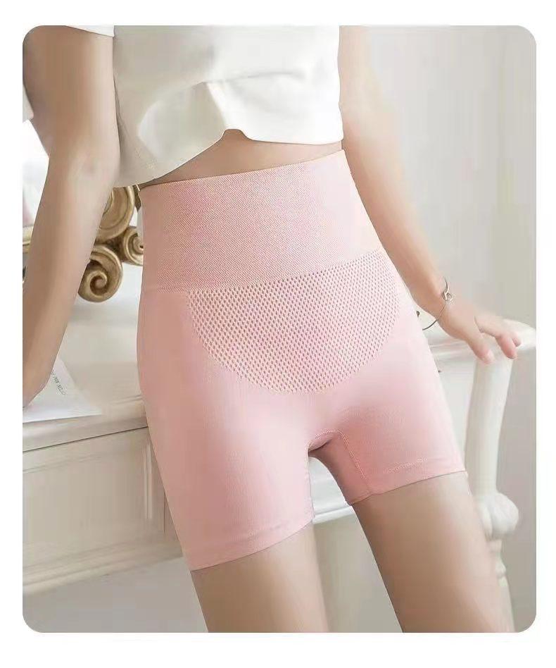 蜂窝收腹裤束腹提臀蜂巢女塑身裤束腰安全裤女防走光平角高腰内裤