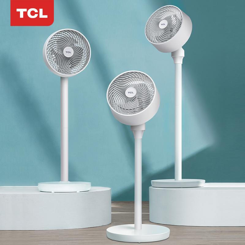 TCL空气循环扇风扇家用遥控台式电扇落地静音宿舍立式涡轮电风扇