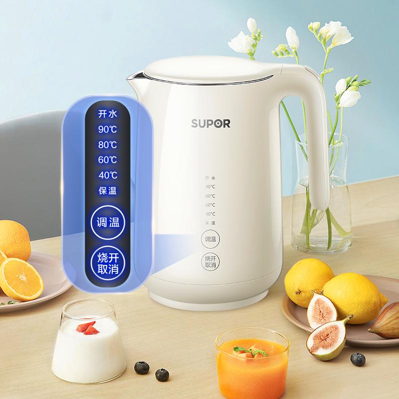 苏泊尔恒温烧水壶电热水壶智能家用保温一体全自动泡茶专用电水壶