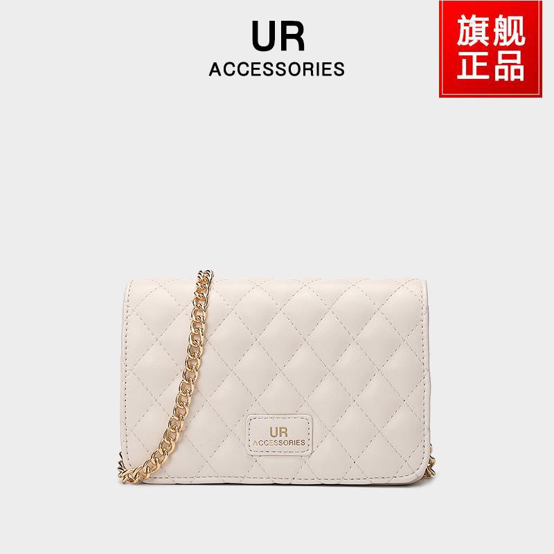 【UR官方正品】时尚菱格斜挎洋气包包