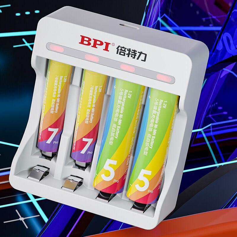 BPI彩虹5号7号充电电池12节2100大容量五号七号电池充电器通用套装1.2VAAA镍氢冲代替1.5v锂干碳性电池AA