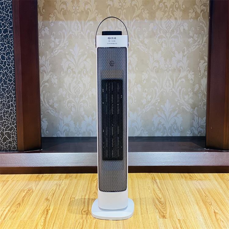 先锋47取暖器暖风机电暖器电暖气家用塔式立式遥控节能速热取暖机