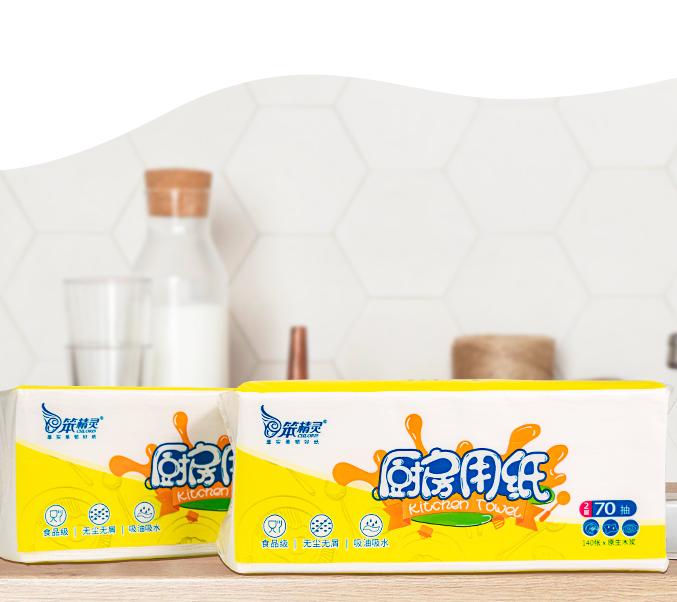 厨房用纸吸油吸水擦手纸5包厨房抽纸巾竹浆本色食品级 厨房专用纸