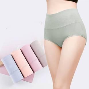 4条 高腰纯棉透气收腹女士内裤