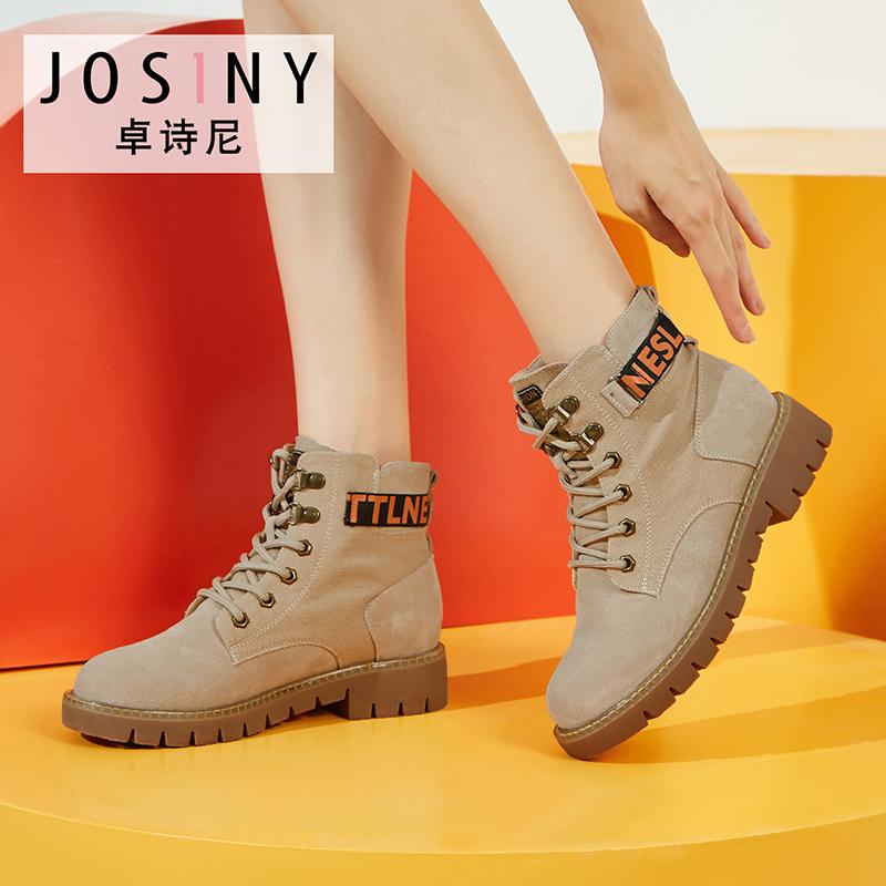 卓诗尼马丁靴女春秋季新款单靴子粗跟真皮百搭时尚透气女士高帮鞋