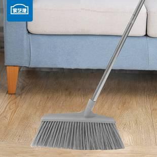 【可签到】家用扫地扫把笤帚