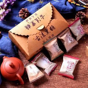云南古法红糖姜茶大姨妈宫寒老黑糖块气血调理单独小包装生姜汁水