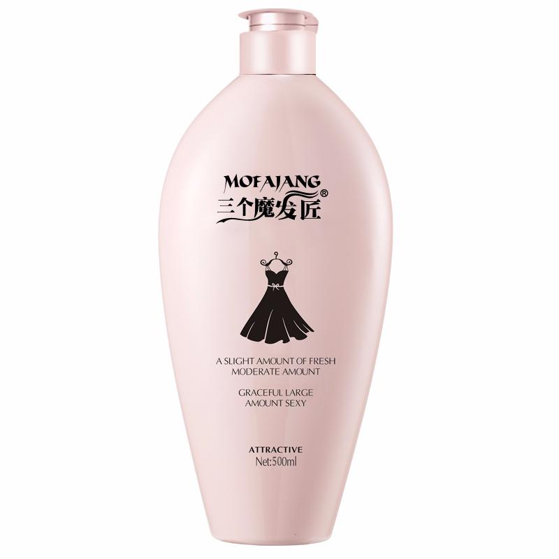 小黑裙香氛控油去屑洗发水
