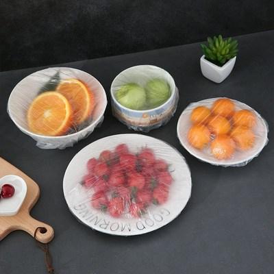 一次性保鲜膜套自封口保鲜膜盖套碗罩家用剩菜剩饭保鲜罩膜
