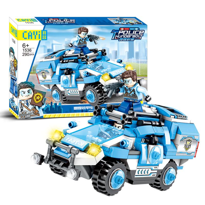 儿童积木益智玩具拼装小颗粒拼插兼容拼接组装高炮工程车四合一装