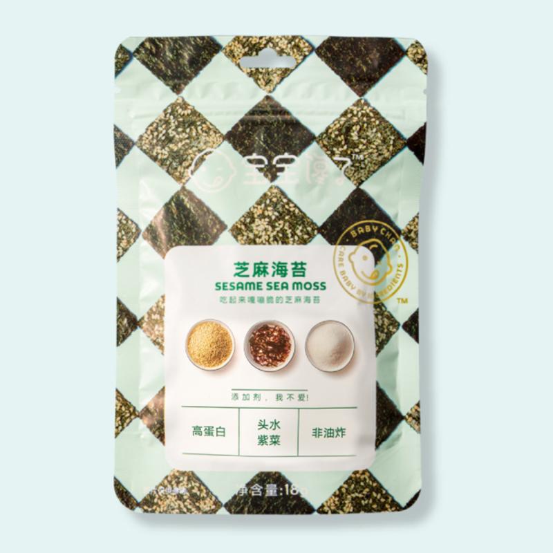 宝宝馋了宝宝辅食食材芝麻海苔夹心脆无添加剂6包装