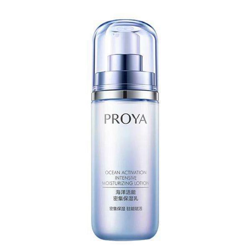 珀莱雅活能密集保湿乳液 补水滋润护肤化妆品女收缩毛孔官网正品