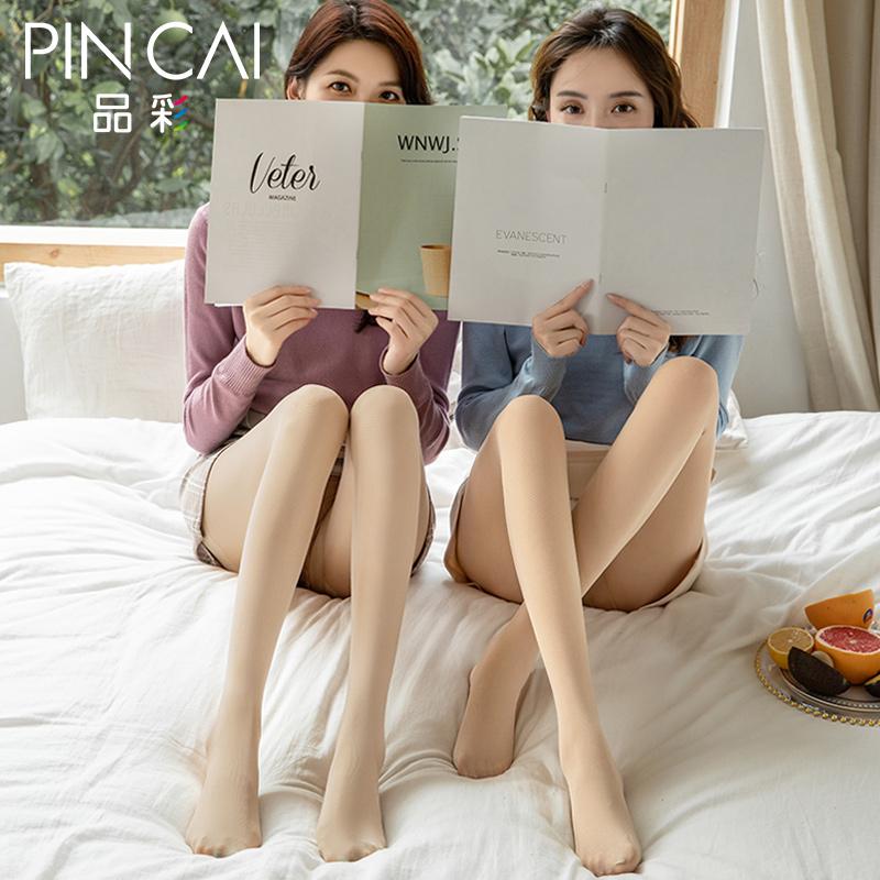 光腿丝袜女春秋冬款薄款超自然肉色神器裸感中厚秋季加绒打底裤袜