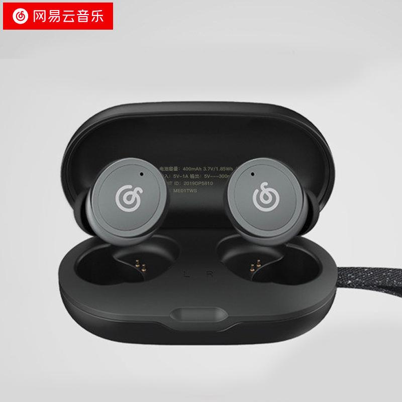 网易 蓝牙耳机真无线双耳入耳式运动降噪耳麦适用于华为苹果通用单耳防水隐形超长待机高音质游戏吃鸡耳塞式