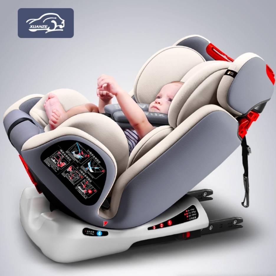 儿童座椅汽车用宝宝婴儿可躺简易车载便携式坐椅0-12岁3-4档
