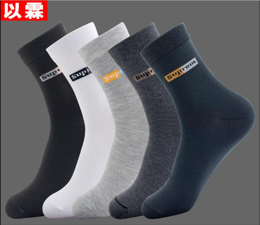 袜子男款中袜秋冬男士袜子中筒棉袜100防臭吸汗商务中长男袜子