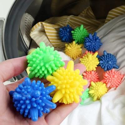10/20】洗衣球 魔力去污球防缠绕家用洗衣机清洁球洗护球摩擦日本