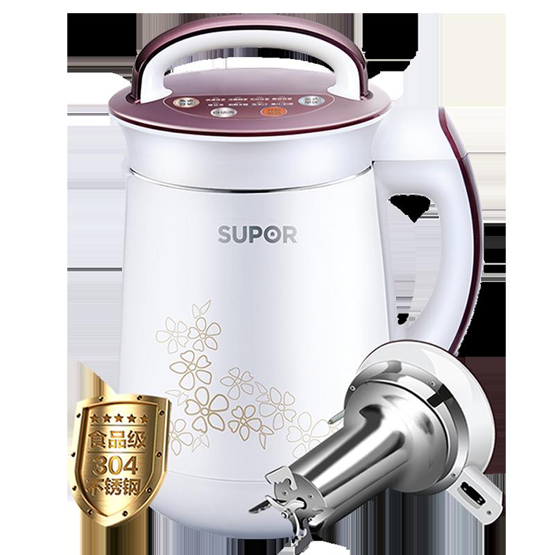 SUPOR/苏泊尔豆浆机家用全自动免煮小型智能破壁机免过滤五谷果汁