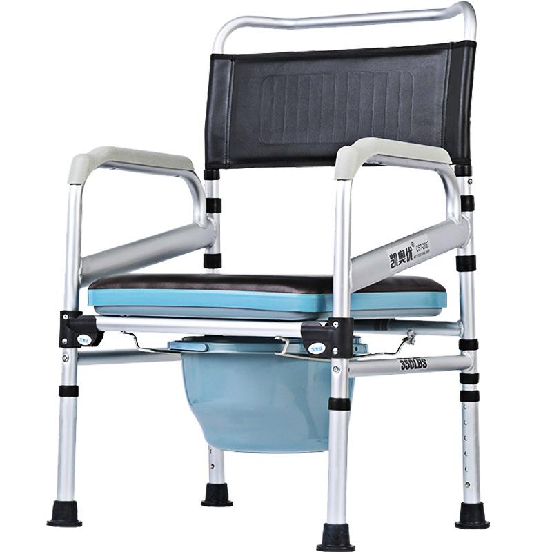 衡互邦坐便椅可折叠老人家用坐便器孕妇老年人坐厕椅残疾人马桶凳