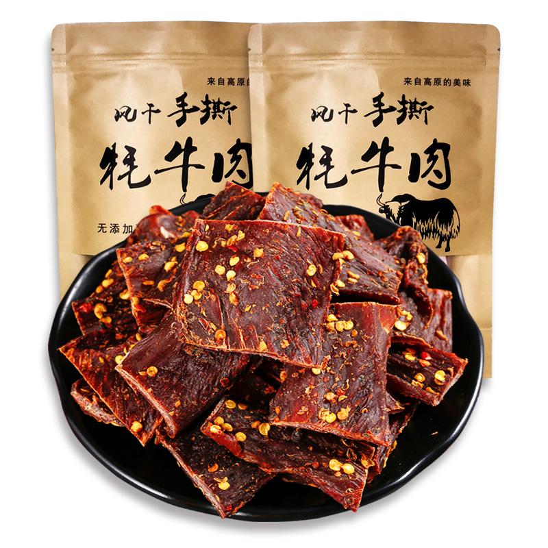 【百人验货】正宗内蒙超风干牛肉干500g    29.9