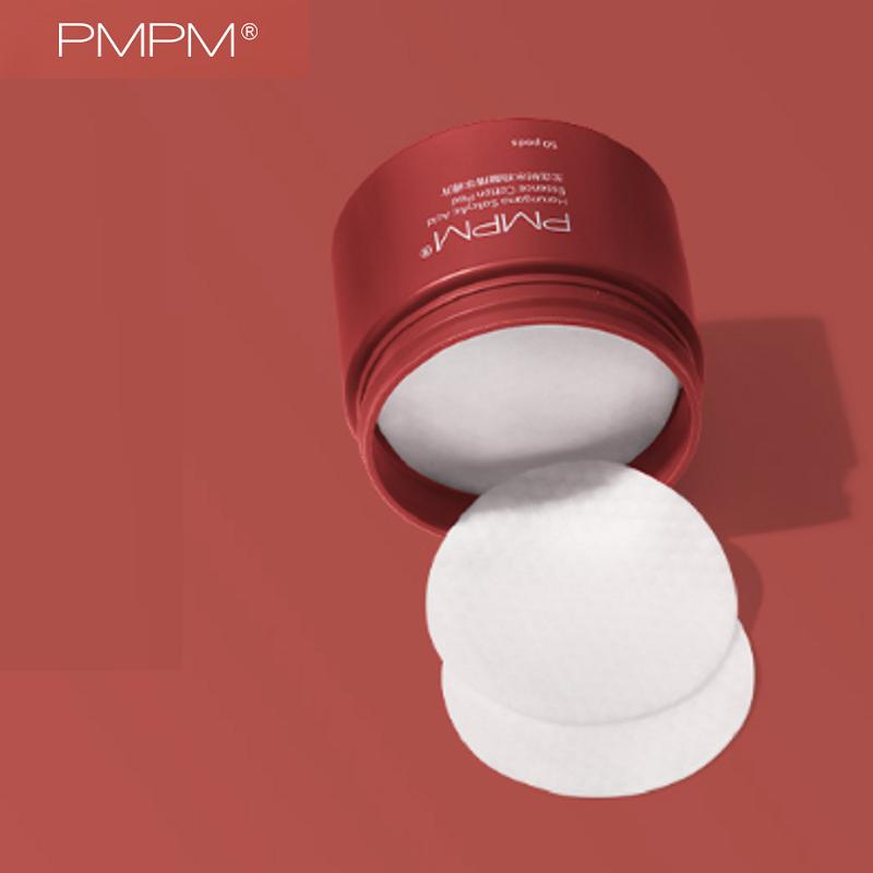 PMPM 去闭口水杨酸棉片50片