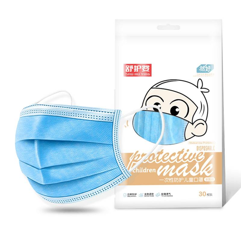舒护婴儿童口罩现货 一次性三层熔喷无纺布 透气防护男女儿童口罩