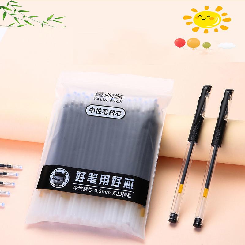 黑笔芯0.5mm中性笔芯全针管子弹头碳素笔芯高颜值学习用品替芯