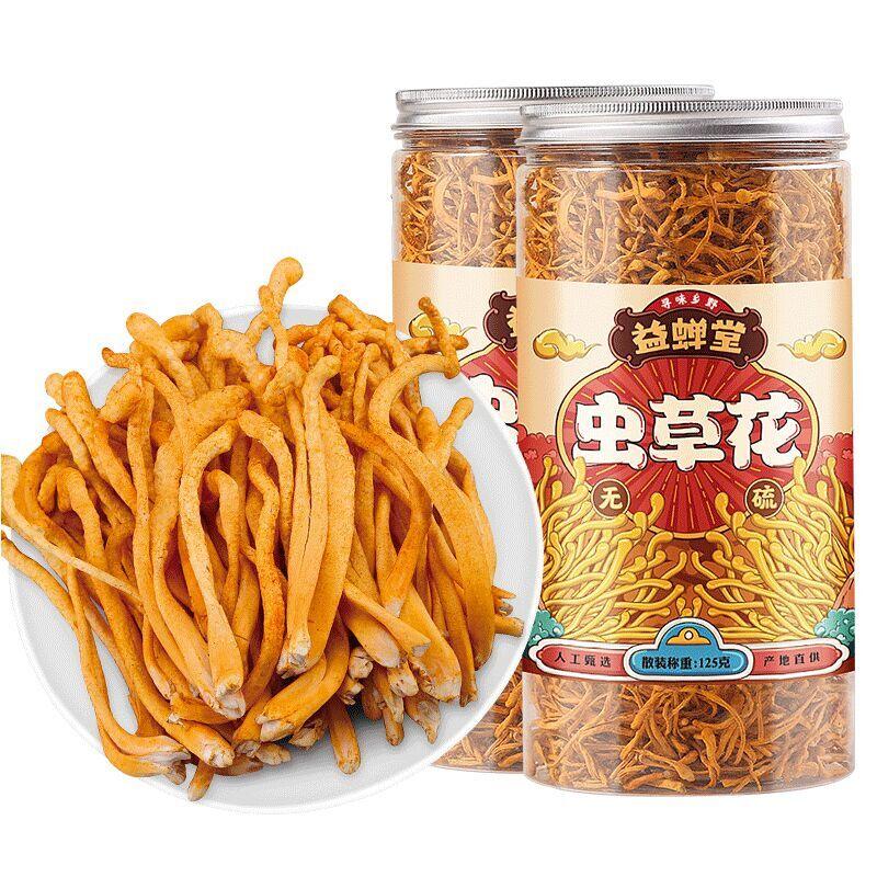 虫草花干货特级野生正品孢子头新鲜蟲草菇非500g北蛹虫草煲汤材料